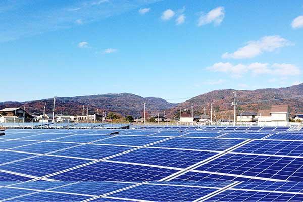 Kumamoto PV Plant